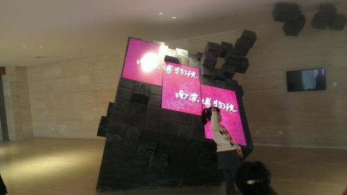 IMAG1347